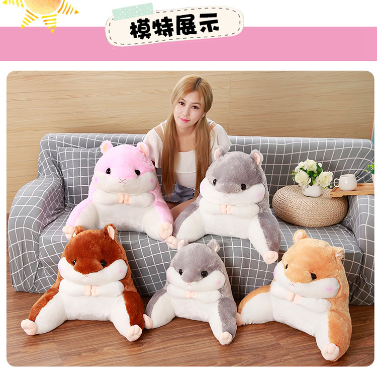China doll plush Suppliers