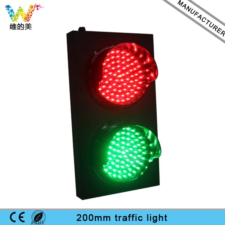 Mini 200mm Traffic Signal Light Ferric Rustproof Waterproof 2 Aspect  2 Units