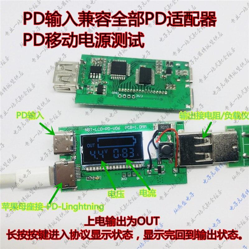 Fornitura di Tavole di Prova per Test PD PD-Lampo QC3.0 EscheFornitura di Tavole di Prova per Test PD PD-Lampo QC3.0 Esche