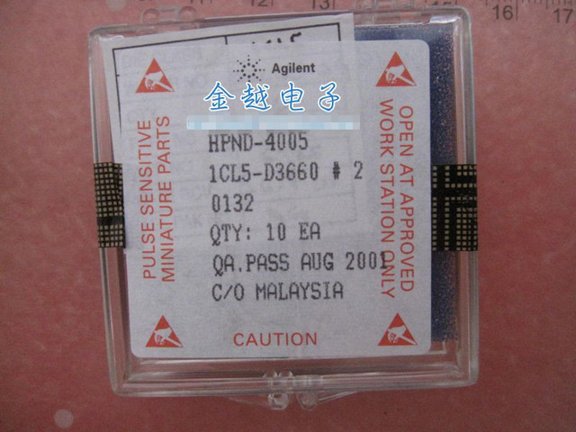 Original new 100% import HPND-4005 SMD-2P diode attenuator RF sensor switch