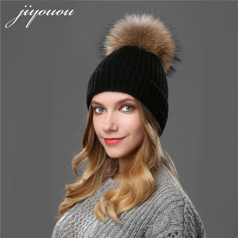JIYOUOU 2017 beanie Solid color mink fur hats Ball Cap PomPom winter wool hat gorro feminino touca inverno Hats for girls women s winter beanie hat wool knitted cap shining rhinestone beanie mink fur pompom hats for women