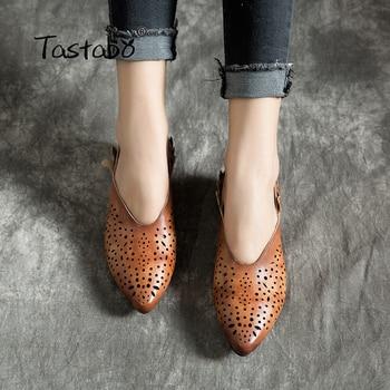 Tastabo Leather women's shoes Openwork upper Low heel design Wear-resistant sole Yellow brown optional Comfortable lining