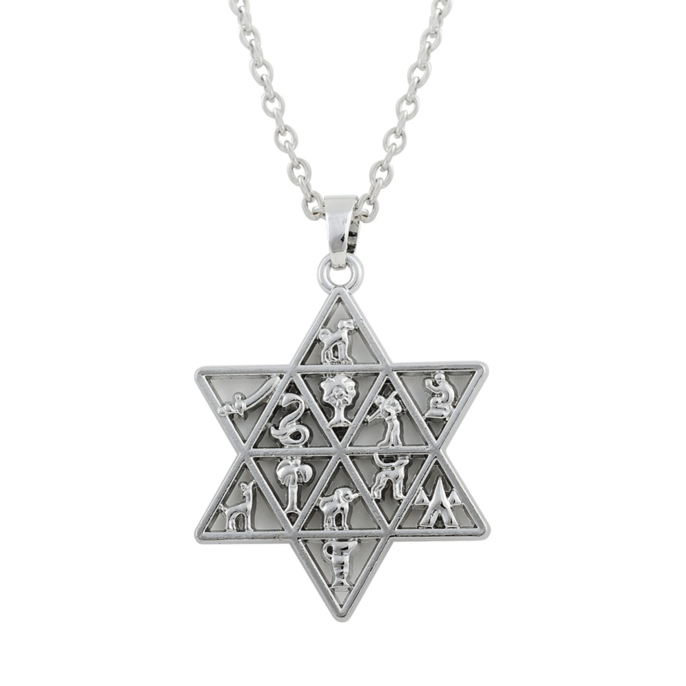Buy jewish star of david pendant 12 for Star of david necklace mens jewelry