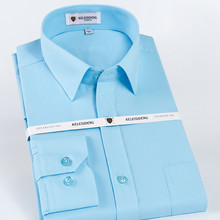 Cotton Basical style Square collar long sleeved soft comfortable regular fit solid twill business ma
