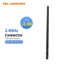 3pcs Comfast WIFI Antennas 2.4 GHz 7dBi SMA Copper Wireless Omni direction Router Card high gain Indoor wi fi Antenna CF-ANT2407
