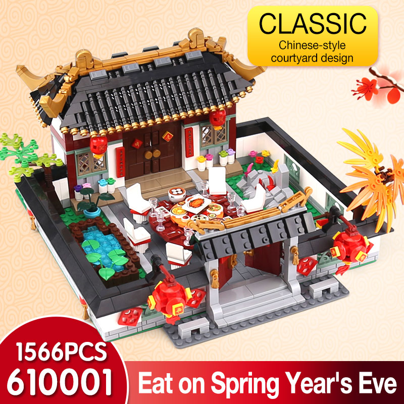 610001 Chinese Building Series New Years Dinner Set Building Blocks Bricks Assembled DIY Birthday Educational Toys Funny Gifts610001 Chinese Building Series New Years Dinner Set Building Blocks Bricks Assembled DIY Birthday Educational Toys Funny Gifts