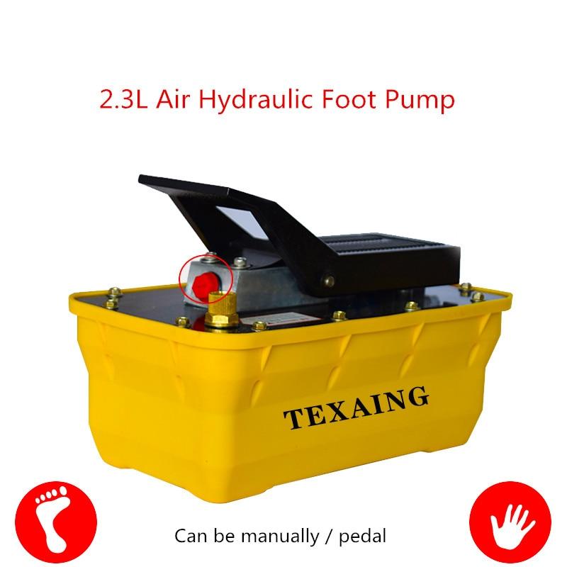 2.3L Girder correction pneumatic hydraulic foot pump Air driven hydraulic pump 70Mpa Y