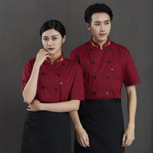 Chef's Overalls Short Sleeves Chef Jackets Kitchen Catering Restaurant Food Serive Work Uniform Breathable Double Breasted Tops