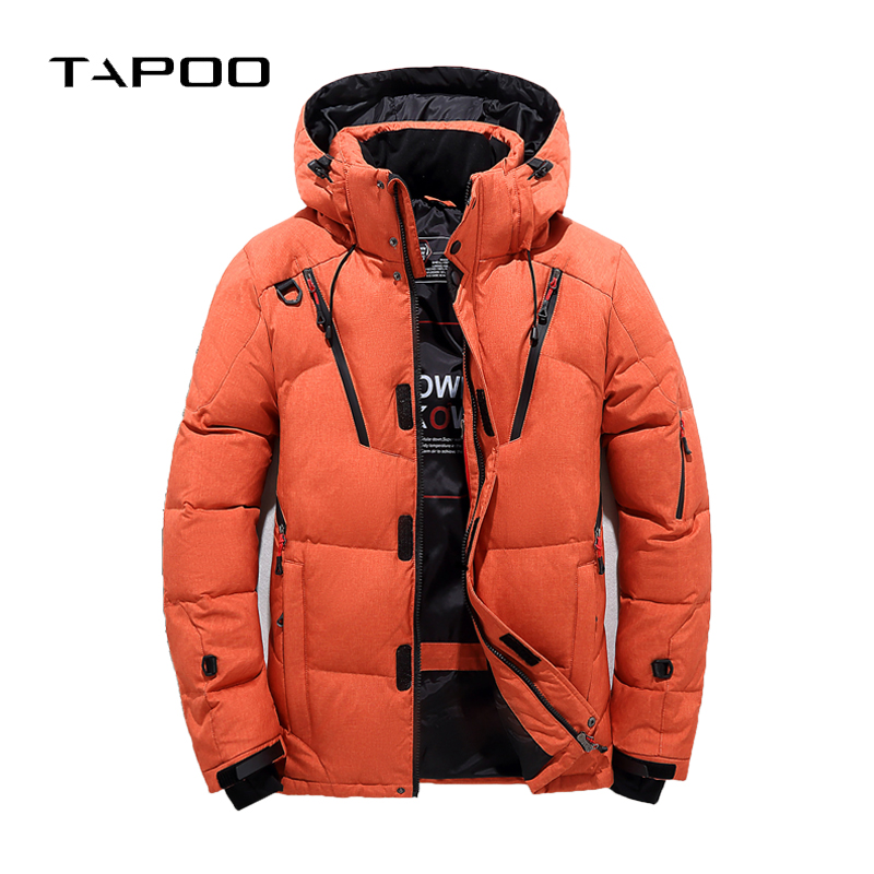 NEW Winter 90% White Duck Down Jackets Men Thick Warmed Detachable Hat Hooded Waterproof Parkas Male Brand Clothing Outerwear