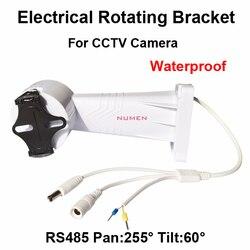 2014 Nieuwe CCTV PTZ Beugel Elektrische Roterende Bracket Wall Mount installatie voor cctv camera Verstelbare rotatie houder RS485-in CCTV Accessoires van Veiligheid en bescherming op