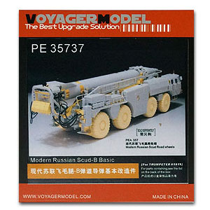 KNL HOBBY Voyager Model PE35737 modern Soviet Scud-B ballistic missile remodeling pieces (with Trumpeter 01019) limit discounts trumpeter model 1 35 scale military models 01019 soviet 9p117m1 launcher w 9k72 missile elbrus model kit