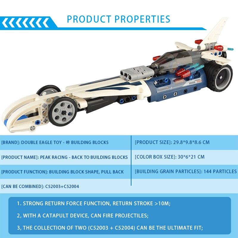 Cada C52003 City Technical Speed Racing Car