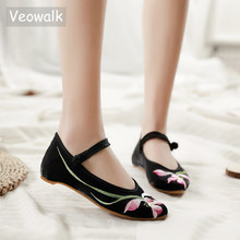 Veowalk Women Embroidered Flannel Pointed Toe Flats Ladies Comfort Cotton Ballets Ankle Strap Woman Embroidery Ballerinas Shoes