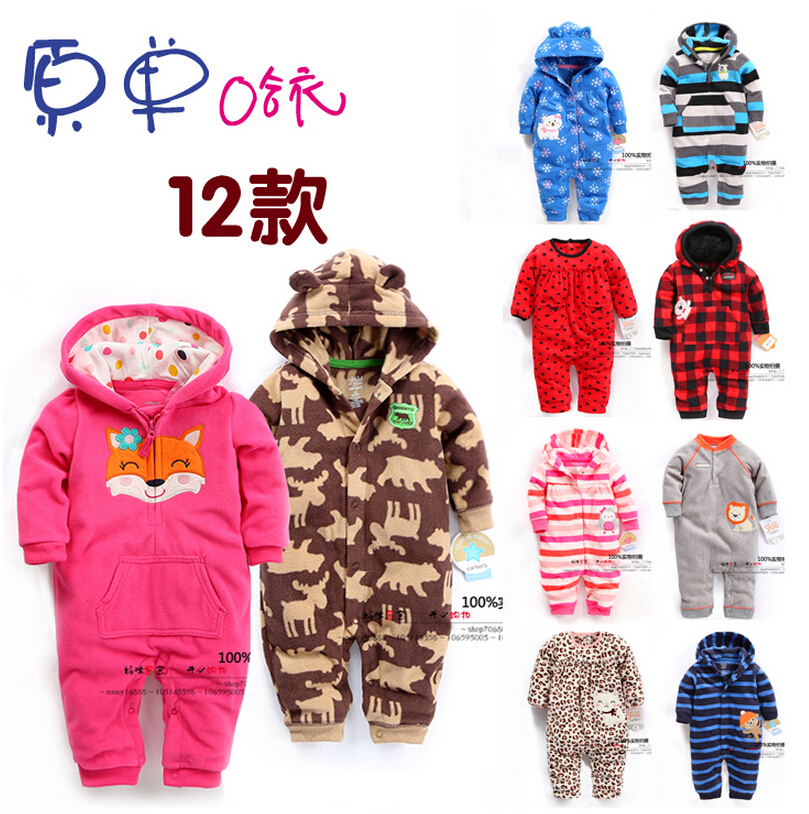 free shipping new 2015 autumn overalls baby clothing. Black Bedroom Furniture Sets. Home Design Ideas