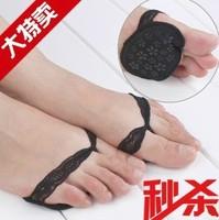 Sponge Pad Half Yard Anti Pain Pad Pinch Shoe Heels Contact Protecting Pad