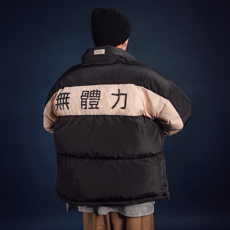 Jackets & Coats Japanese Chic Brand Velcro Large Pocket Cotton Loose Thick Cotton Winter Thick Jacket Bread Clothing Chic Jacket Male Men's Clothing