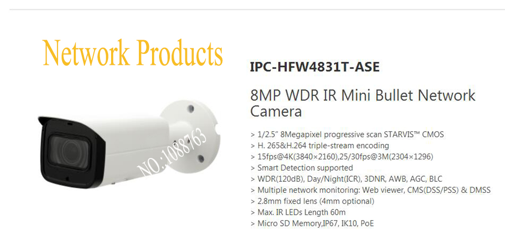 Free Shipping DAHUA Video Camera 8MP WDR IR Mini Bullet Network Camera IP67 IK10 With POE Without Logo IPC-HFW4831T-ASE free shipping dahua security ip camera 2mp wdr ir bullet network camera ip67 ik10 with poe without logo ipc hfw5231e z12e