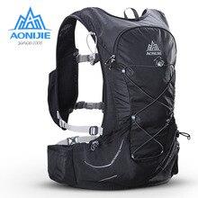 AONIJIE большая Вместительная дорожная сумка для воды 15л ультралегкие велосипедные рюкзаки дорожные сумки для альпинизма