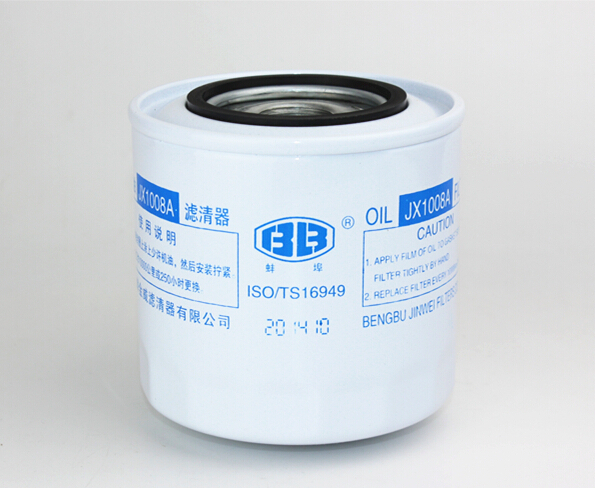 JX1008A oil filter for YUCHAI YC6112, LUOYANG LRC6105 engine for tractor etc