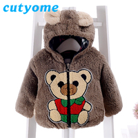 Toddler Children Snow Wear Suits Fantastic Cartoon Bear Kids Boys Winter Thicken Jacket Mini Rodini Infantils