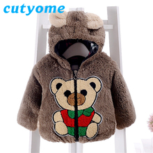 Toddler Children Snow Wear Suits Fantastic Cartoon Bear Kids Boys Thicken Parka Jacket Infantils Thanksgiving Outfits Clothing