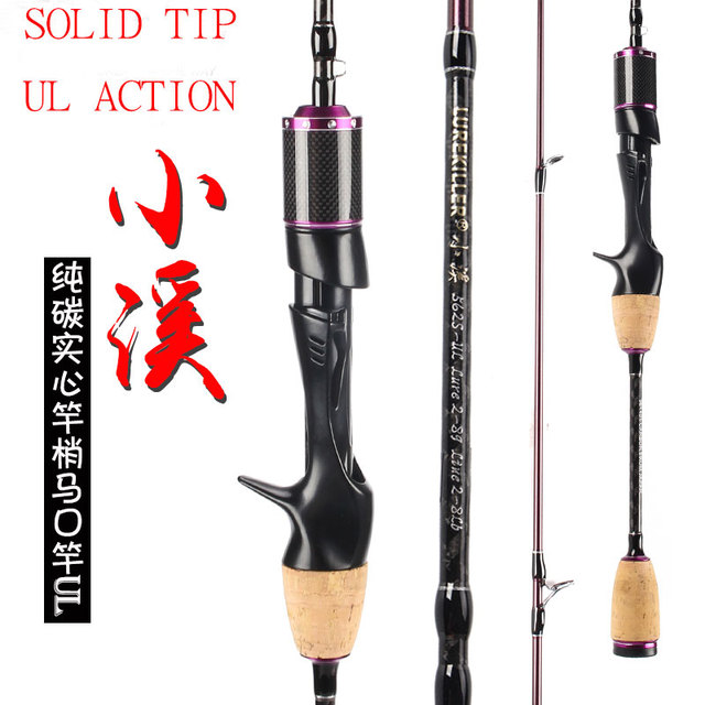 Lurekiller New Model High Carbon Solid Tip Trout Rod 1.68m 1.80m Spinning and Casting Rod UL action