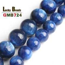 Diy fazer pulseira colar charme escolher tamanho 6/8mm 15 strands strands strands fios redondo natural azul contas de kyanite solta espaçador grânulos para jóias
