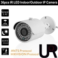 1080 p 2mp 36 unids ir led de interior al aire libre onvif nvr ip cámara diseñada para hormigas y hikvision nvr