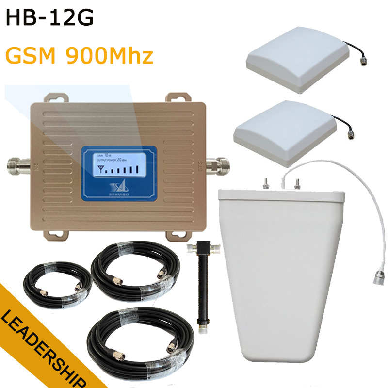 Office Use HUIBO HB-12G GSM 900Mhz 2G Cell Phone Mobile Phone Booster Repeater Amplifier With LCD Display