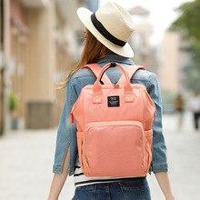 Heine пеленка сумка рюкзак для мам Материнство нейлон водонепроницаемый подгузник сумка многофункциональная большая емкость сумка рюкзак