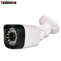 5MP 4MPH.265/H.264 2MP Security IP Camera Outdoor CCTV Full HD 1080P Bullet Camera 3.6mm Lens IR Cut ONVIF Hikvision Protocol