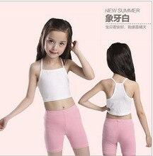 Wholesale child underwear models