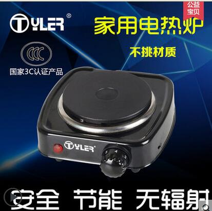 Small electric stove stove household electric furnace mini furnace hot milk mocha coffee pot furnace multifunction mini household electric stove small electric household furnace thermostat hot milk cooker travel hot plate eu plug