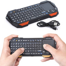 Utra Thin Lightweight 3 in 1 Mini Wireless Bluetooth Keyboards Mouse Mice Touchpad For Windows Android