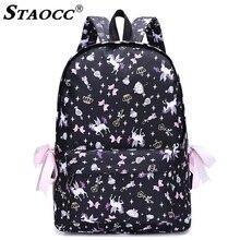 Cute Unicorn Backpack Women Mochila Nylon 3D Cartoon Print Back pack School Bag For Girls Brand BookBag Travel Bagpack Sac A Dos цены