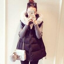 2016 Новое прибытие зима женщины пуховики 2 цвета без рукавов длинный отрезок хлопка куртки меховой воротник корейской версии мода пальто