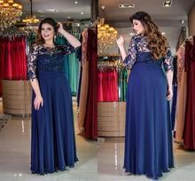 vestido novia madrinha Modest Sheer Half Sleeves Appliques Formal Evening Gown 2018 Dark Navy Plus Size Mother of Bride Dresses