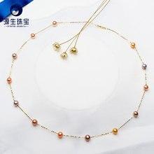 قلادة من اللؤلؤ للنساء من YS عيار 18 قيراط مصنوعة من الذهب الخالص تصلح كهدية الذكرى السنوية سلسلة من اللؤلؤ الطبيعي مجوهرات بجودة عالية