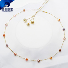 Pearl Necklace Jewelry Pure-Gold Natural Women Gift Girl YS 18k Goods Anniversary Quality