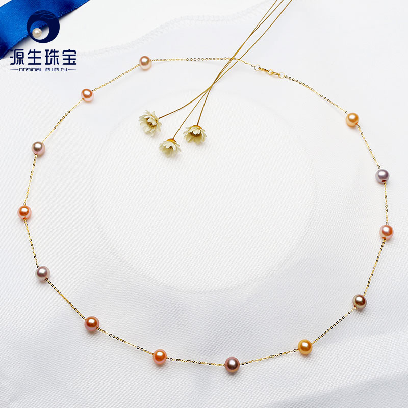 YS Pearl Necklace 18k Pure Gold Women Girl Anniversary Gift Natural Pearl Chain Necklace Quality Goods Jewelry image