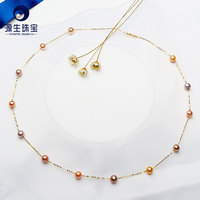 YS Pearl Necklace 18k Pure Gold Women Girl Anniversary Gift Natural Pearl Chain Necklace Quality Goods Jewelry