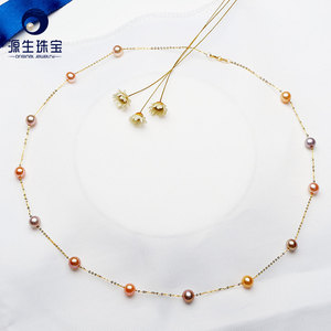 Image 1 - YS naszyjnik z pereł 18k czystego złota kobiety dziewczyna prezent na rocznicę naturalny naszyjnik z pereł naszyjnik towary wysokiej jakości biżuteria