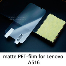 Glossy Lucent Frosted Matte Anti glare Tempered Glass Protective Film On Screen Protector For Lenovo A516