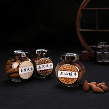 High Quality Natural Perfume Sandalwood Agarwood Backflow Tower Incense Cone Smoke Eslpodcast Spices Glass Bottle Free Shipping