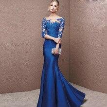 À manches longues Bleu dentelle rangée perspective dos nu hôte de mariage robes de mariée robe dîner du stade parti robe femme ete maxi conception
