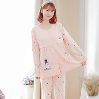 Maternity pajamas postpartum home zuoyuezi clothing lactation clothes spring and autumn set