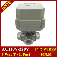 Tsai Fan Water Electric Valve 3 Way L / T Port 3/4 DN20 AC110V 220V 3/4/7 Wires For Water Automatic Control Solar Heat HVAC