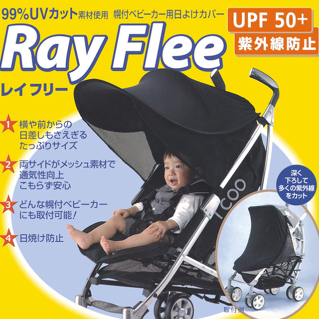 Rayflee Baby Stroller Sun shade Canopy Kids Pram Sunshade Cover UV proof Children Push Cart Universal  sc 1 st  AliExpress.com & Rayflee Baby Stroller Sun shade Canopy Kids Pram Sunshade Cover UV ...