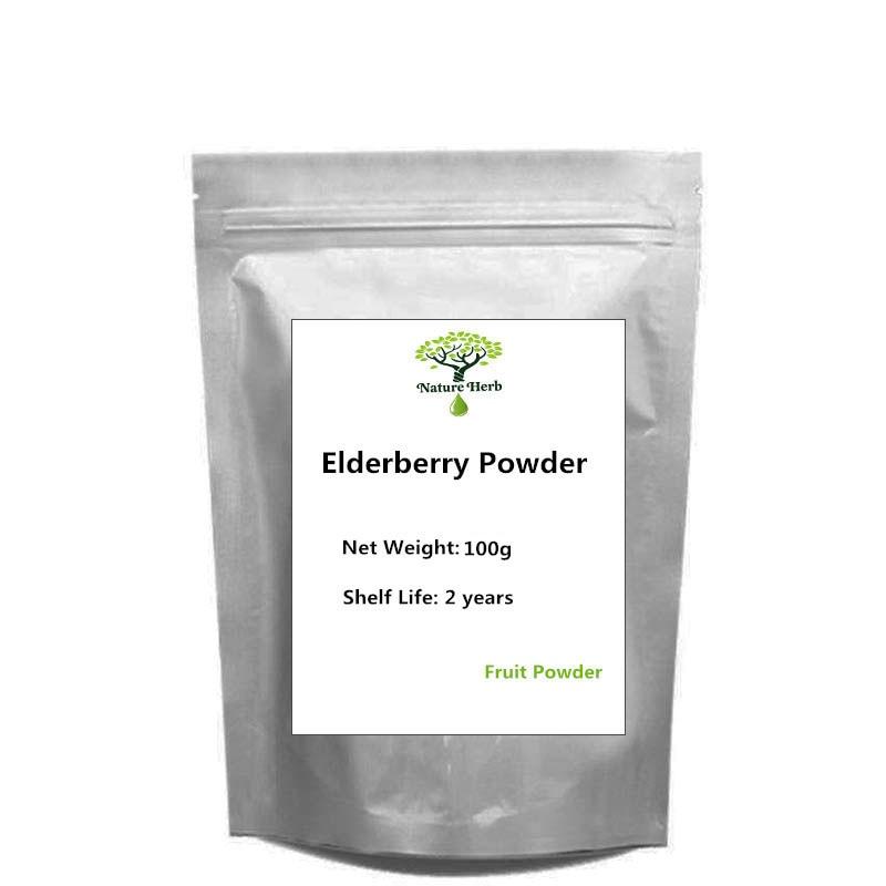 Hot Selling Foods And Beverages Additives 100g~1000g Elderberry Powder