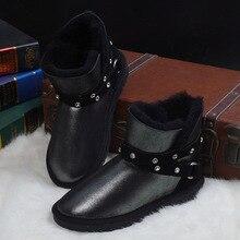 TIIDAแฟชั่นใหม่รองเท้าหิมะสำหรับผู้หญิง100%หนังแกะหนังแท้รองเท้าฤดูหนาวรองเท้าข้อเท้าอบอุ่นธรรมชาติรองเท้าผู้หญิงที่ทำจากขนสัตว์